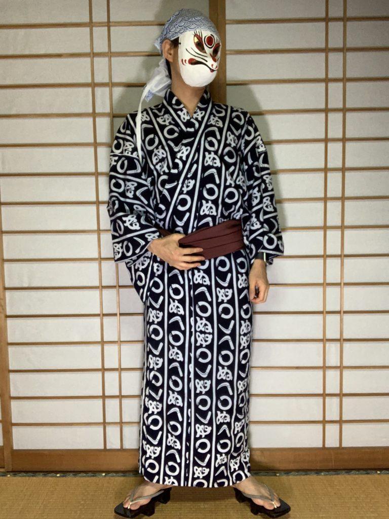 男の和服,メンズ着物,狐面,日本,裏着物,温泉,和,文化,