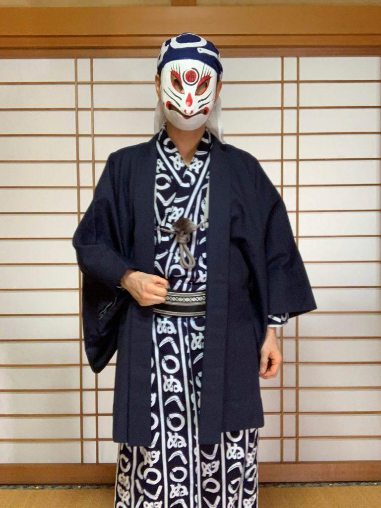 男の和服,メンズ着物,狐面,日本,裏着物,温泉,
