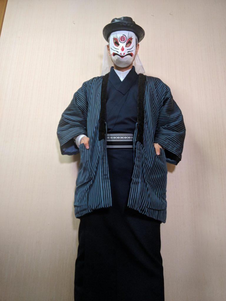 男の和服着物,メンズ着物,温泉,綿入り半天,和装,種類,狐面,日本,裏着物