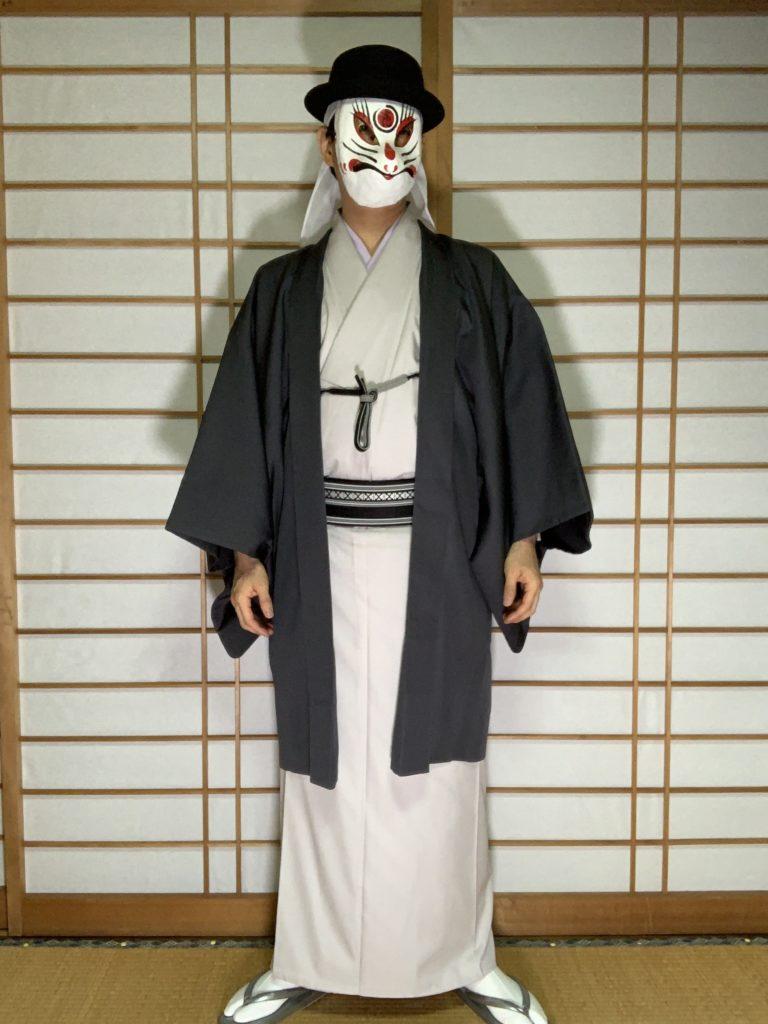 男の和服,メンズ着物,狐面,日本,裏着物,エスコート,帯,デート,