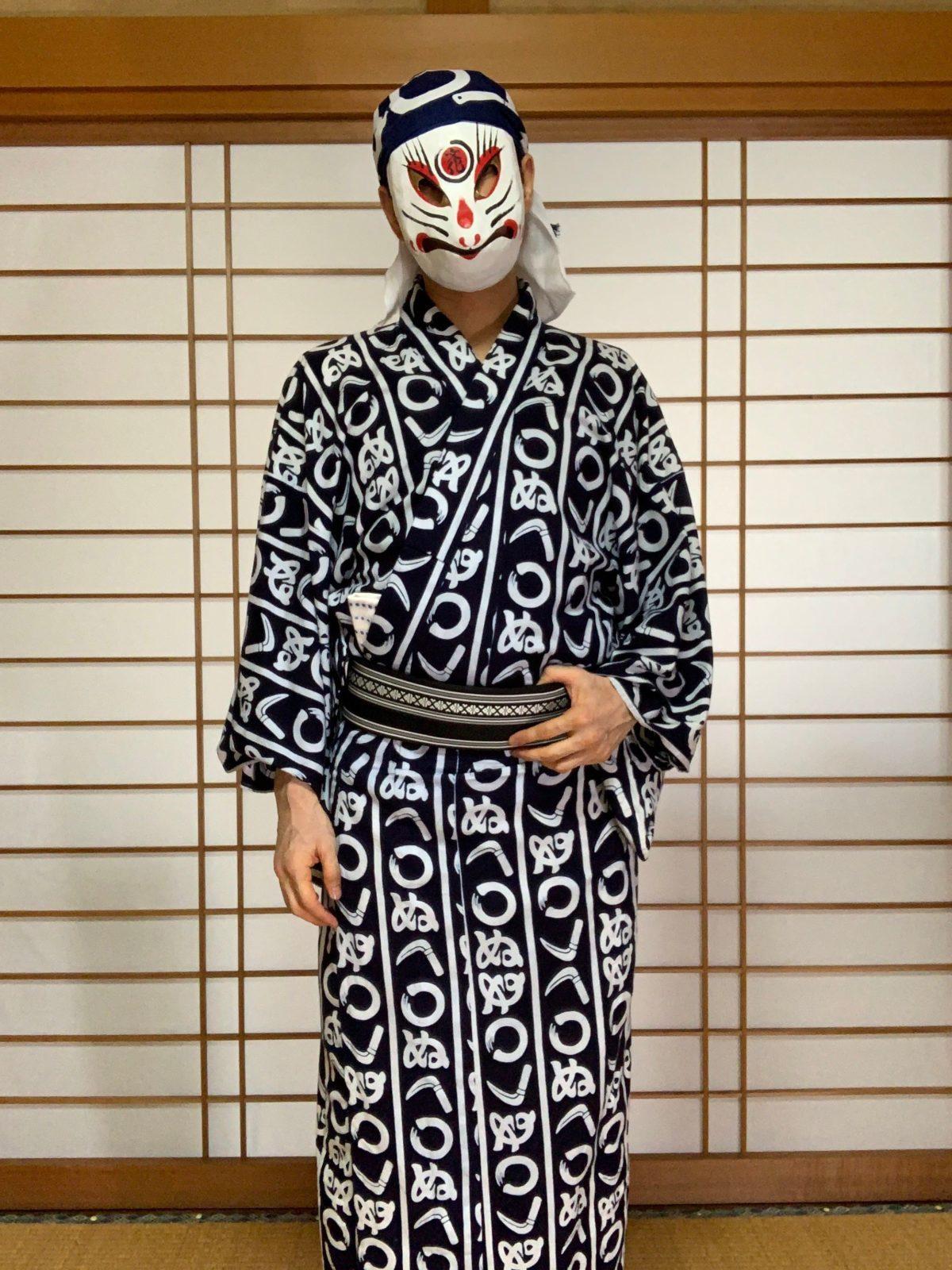 男の和服,メンズ着物,狐面,日本,裏着物,和,文化,浴衣,
