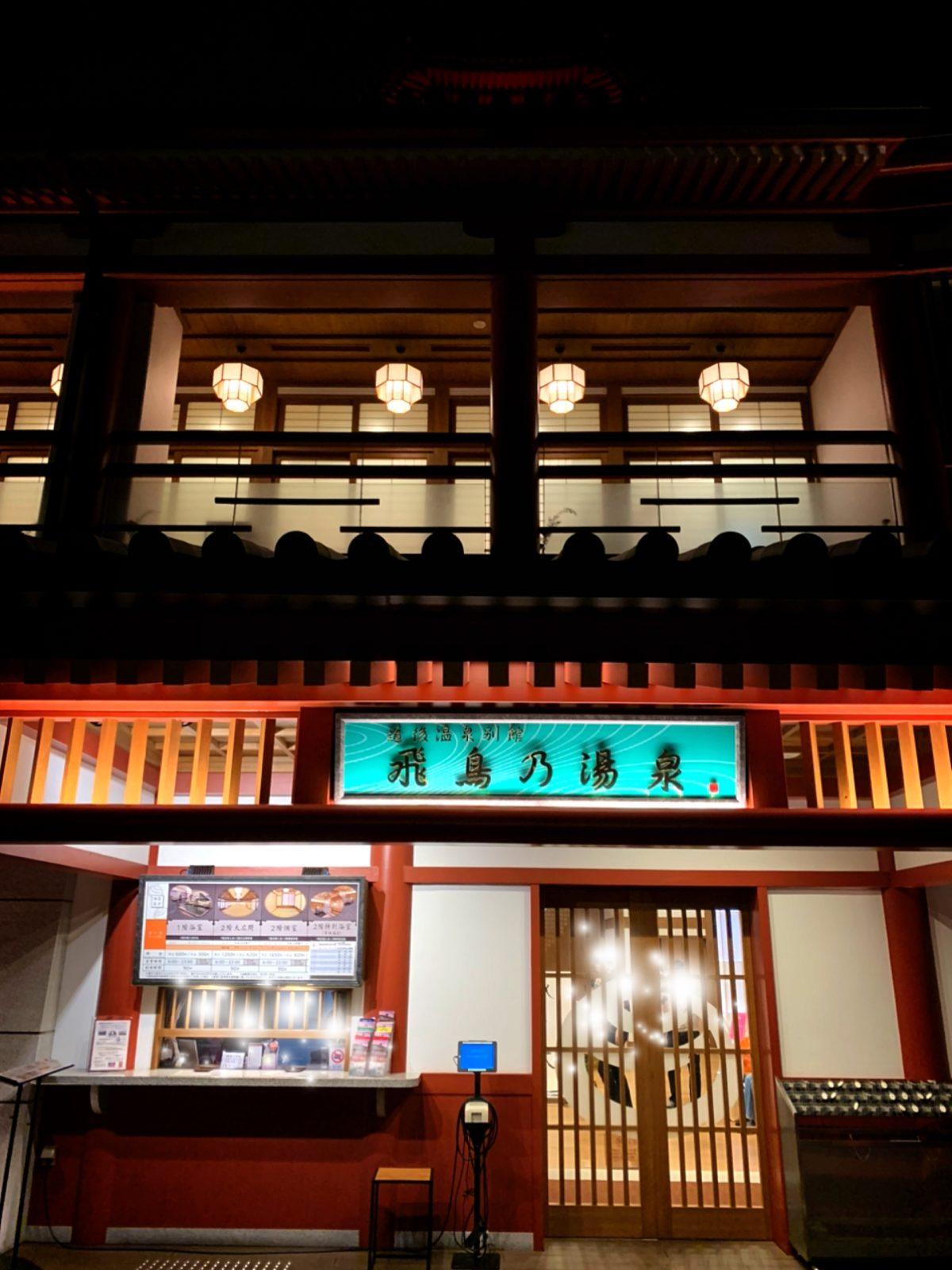 男の和服,メンズ着物,狐面,日本,裏着物,四国,和,文化,阿波藍
