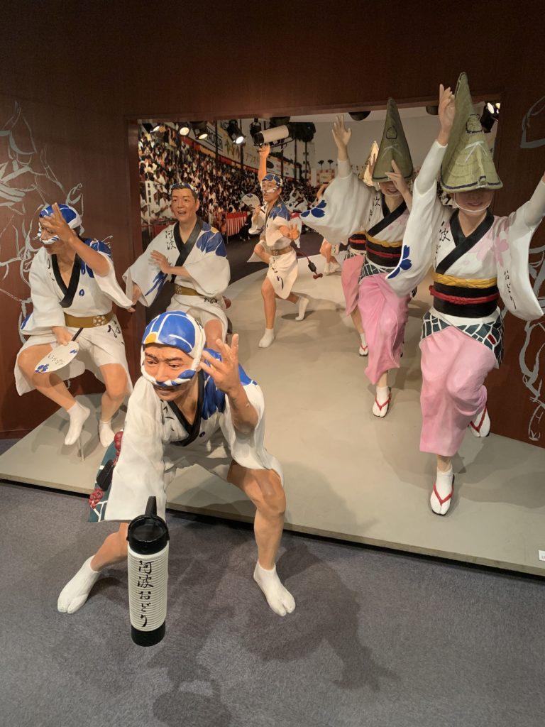 男の和服,メンズ着物,狐面,日本,裏着物,四国,和,文化,阿波藍,阿波踊り