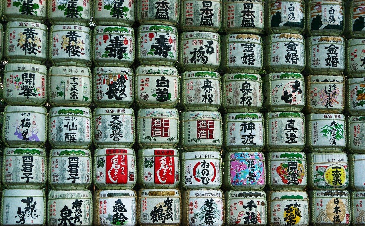 男の和服,メンズ着物,狐面,日本,裏着物,和,文化,十五夜,月