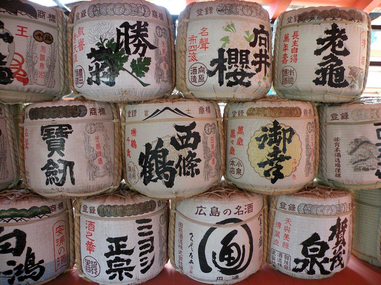 男の和服,モッズ,メンズ着物,和装,裏着物,和,文化,狐面,歴史,日本,純米酒,日本酒