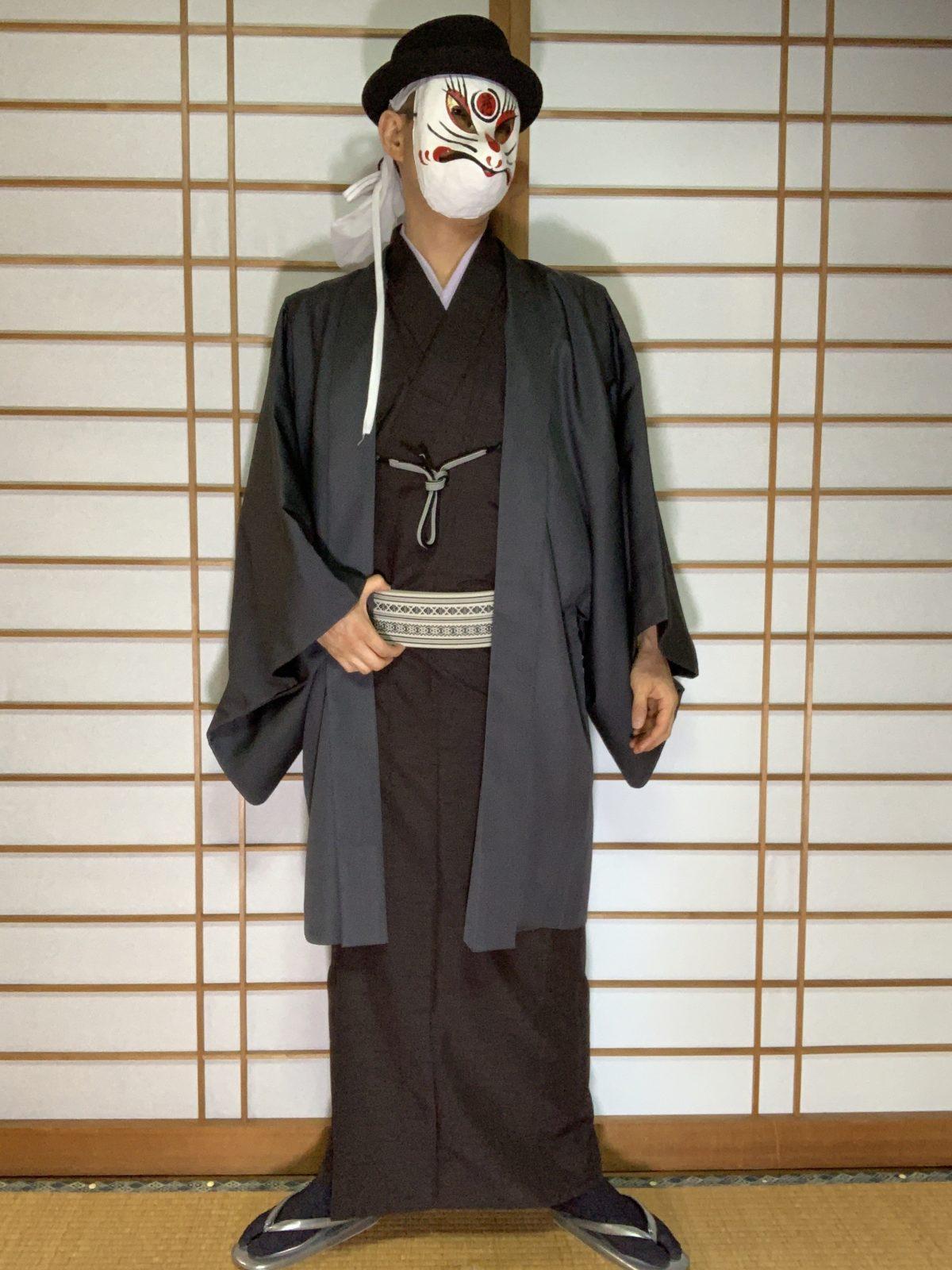 男の和服,メンズ着物,狐面,日本,裏着物,和,文化,半衿,