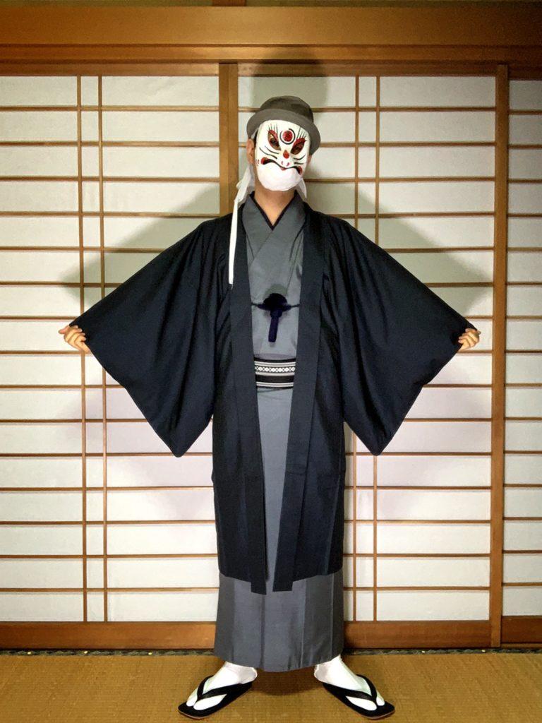 男の和服,メンズ着物,狐面,日本,裏着物,和,文化,緑茶,和菓子,喫茶,