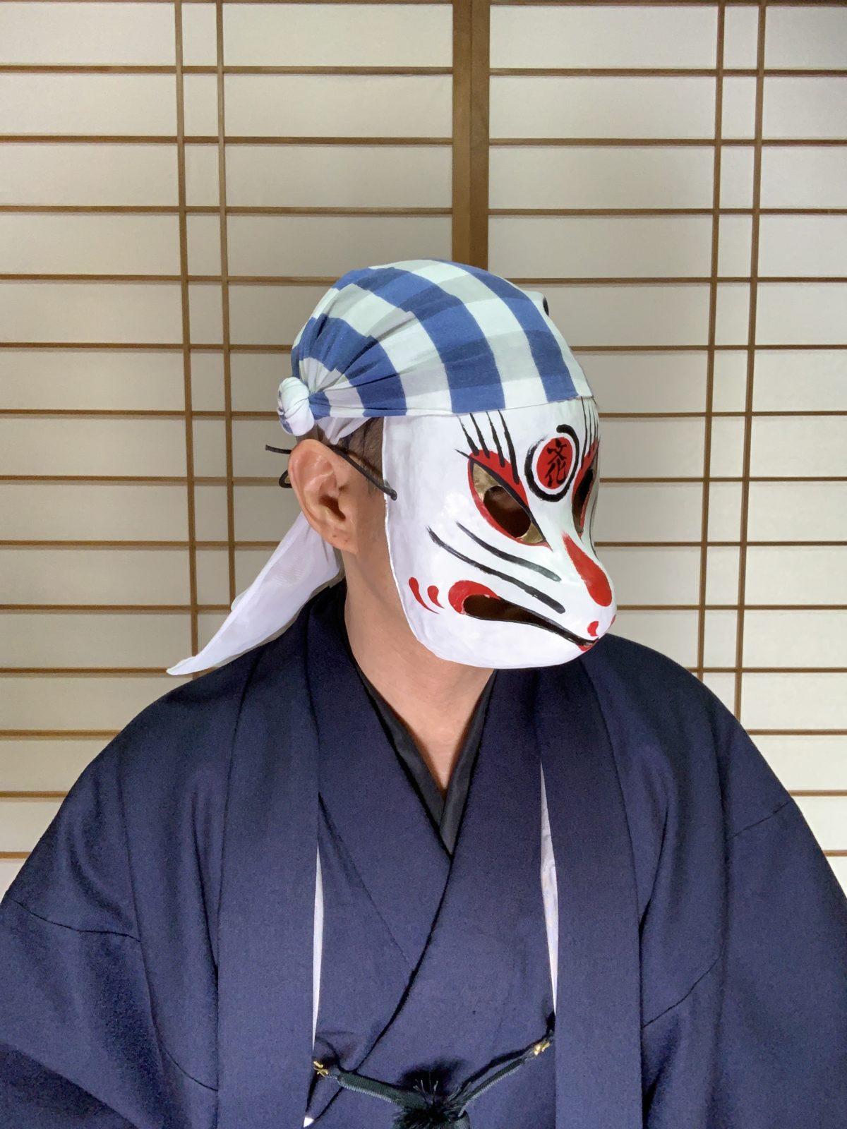 男の和服,メンズ着物,狐面,日本,裏着物,和,文化,手拭い,