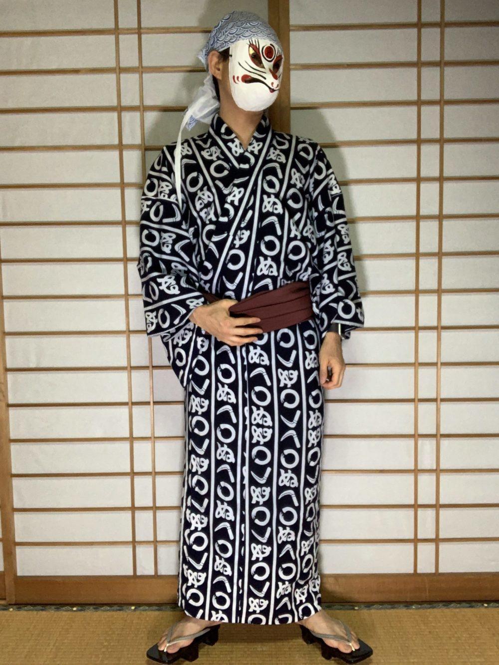 男の和服,メンズ着物,狐面,日本,裏着物,和,文化,ビアガーデン,浴衣